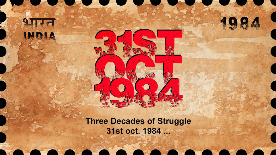'31st October' – a feature film