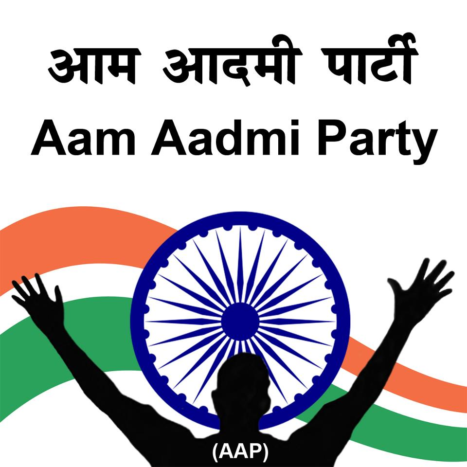 The victory of AAP