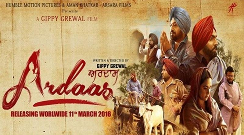 Review: 'Ardaas'