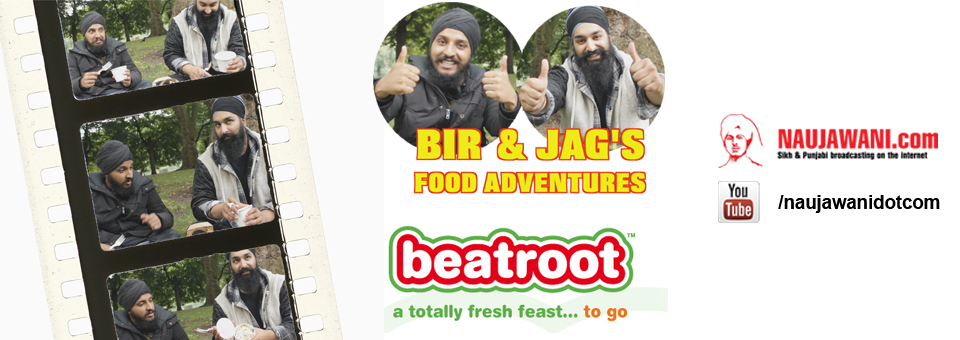 Bir and Jag's Food Adventures – Beatroot