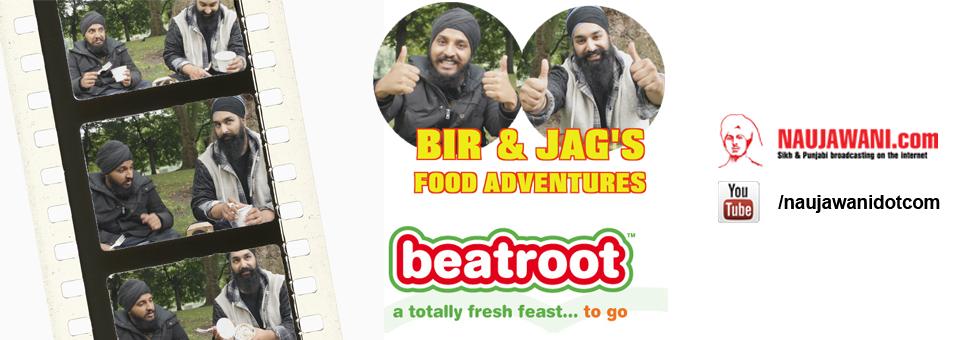 Bir and Jag's Food Adventures – Beatroot