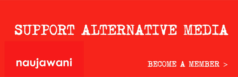 Support alternative media - become a member