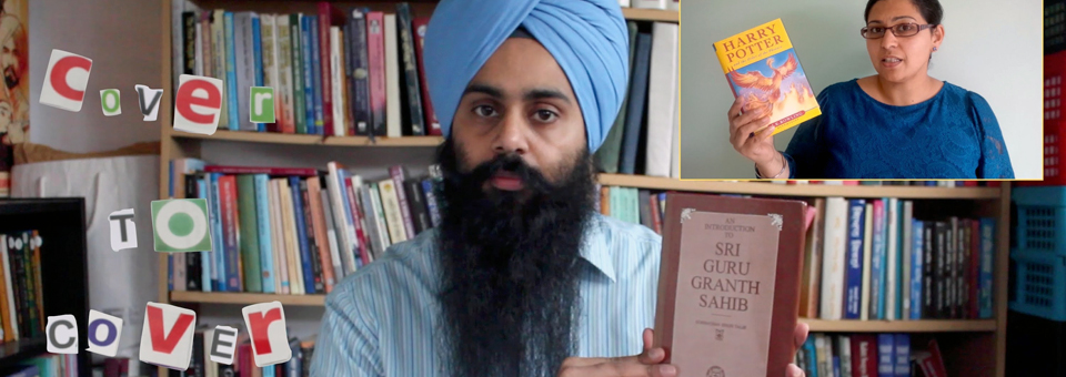 Cover to Cover – 'An Introduction to The Sri Guru Granth Sahib'