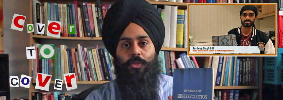 Cover to Cover – 'Dynamics of Sikh Revolution'