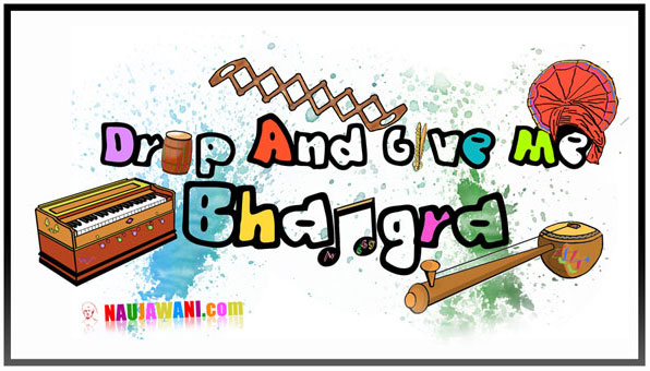 Review of 'Project:BHANGRA' by Dipps Bhamrah