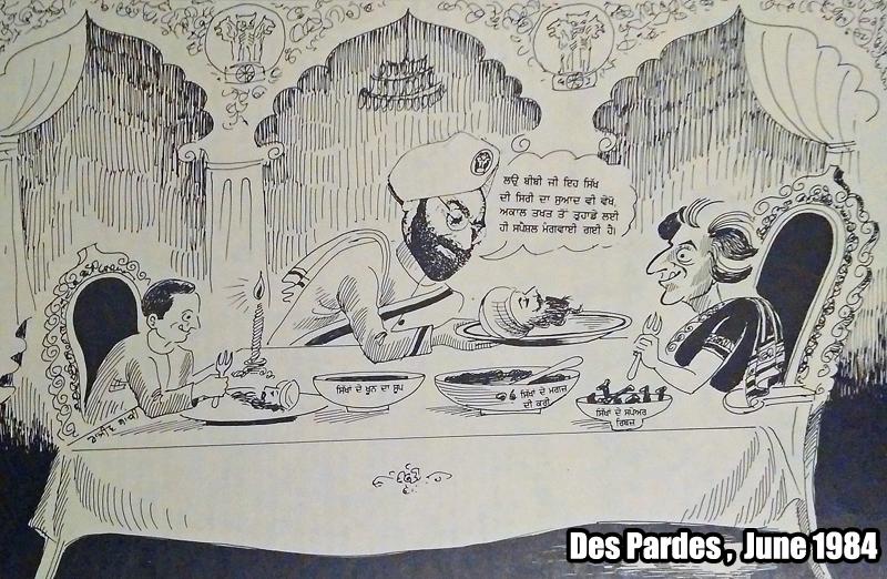 june84-gandhi-cartoon01