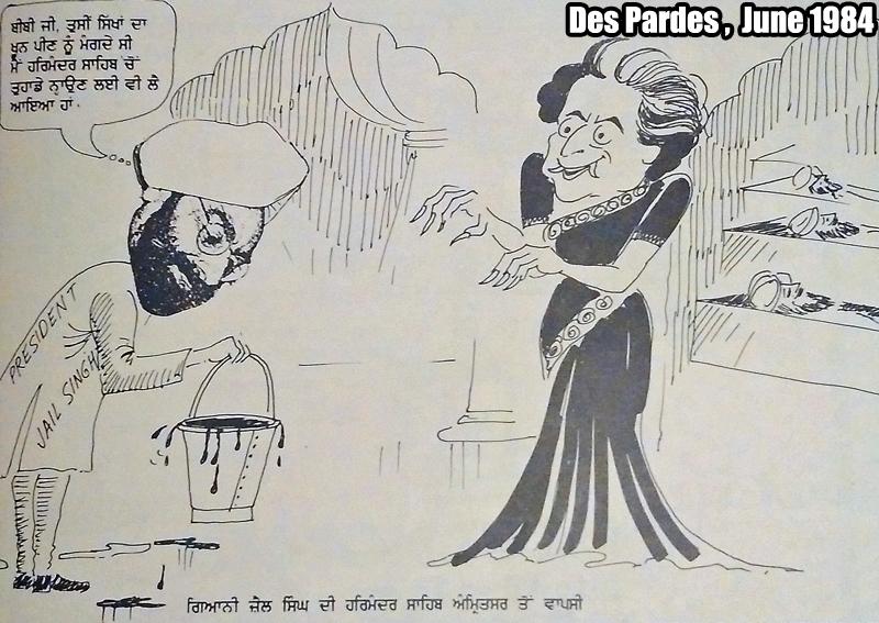 june84-gandhi-cartoon03