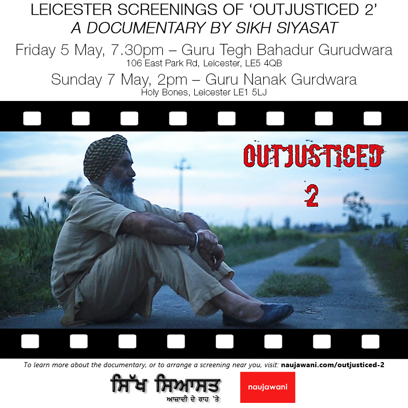 'Outjusticed 2' screening in Slough