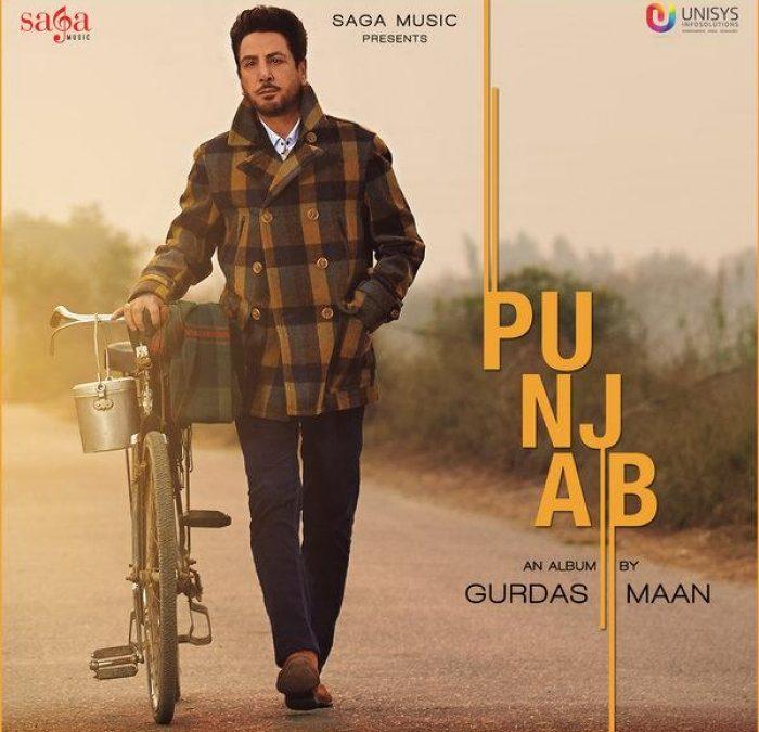 Something is missing from Gurdas Maan's 'Punjab'
