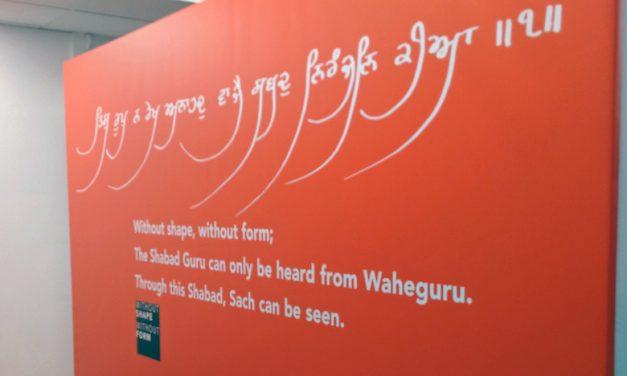 Without Shape Without Form – Art of Punjab exhibition at Guru Maneyo Granth Gurdwara