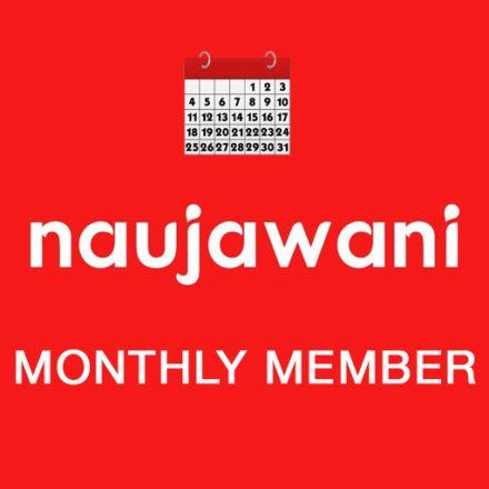 naujawani-monthly-member