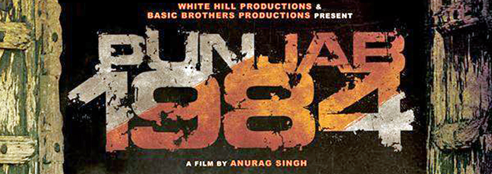The content and intent of 'Punjab 1984'